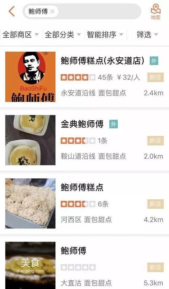 """最近,""""鲍师傅""""创始人鲍才胜,公布了一份全国正宗""""鲍师傅""""的门店表"""