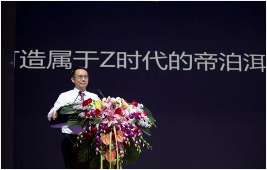 天津帝泊洱销售有限公司总经理廖朝晖发表演讲报告