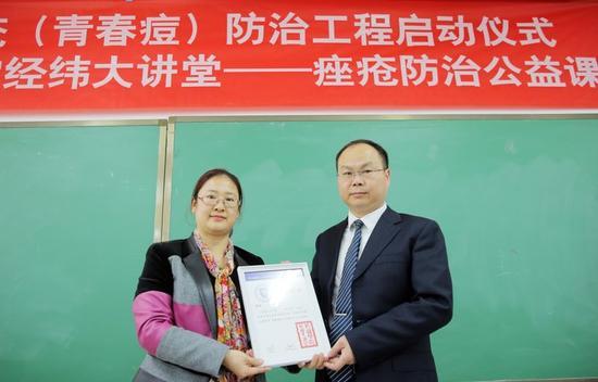 天津工大纺织学院领导为姚庆君教授颁发感谢状