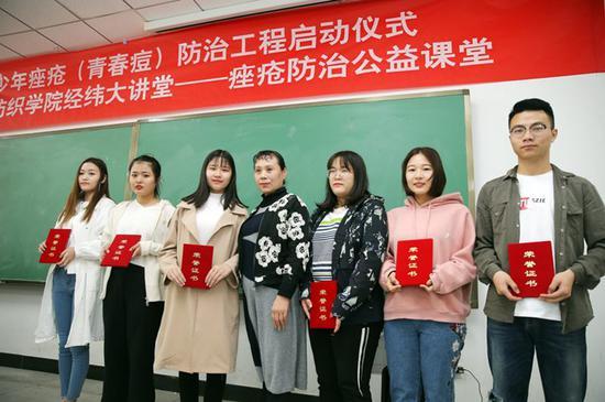 天津市青少年发展基金会相关领导为志愿者颁发荣誉证书