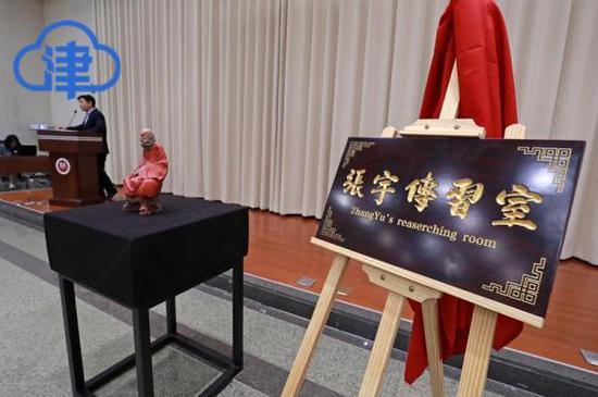 """11月5日,天津师范大学邀请 可以领彩金的彩票平台_""""泥人张""""第六代传人张宇先生,为师范大学""""张宇传习室""""举行揭牌仪式。"""