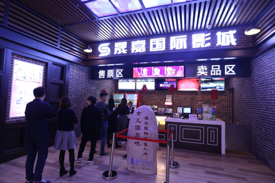 晟嘉国际影城进驻天津的恒隆广场后,立时成为商场的瞩目亮点。