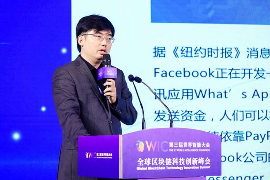 图:达沃斯中国区块链代表团团长、太一云董事长邓迪
