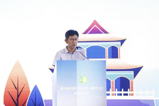 中国汽车摩托车运动联合会主席 詹郭军发言