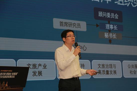 人民文旅智库理事长兼首席研究员吴若山 :京津冀文旅协同发展
