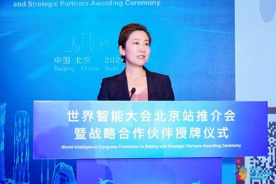 世界智能大会组委会秘书处副总经理任丽伟现场发言