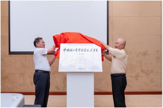 卢副主席与赵会长共同为新书发布揭幕