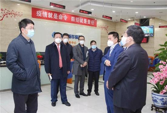 中投公司董事长彭纯赴新华保险北京分公司调研疫情防控工作