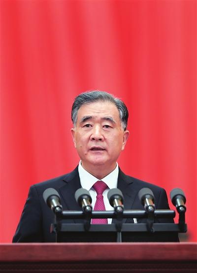 汪洋代表政协第十三届全国委员会常务委员会,向大会报告工作。新华社记者 王晔 摄