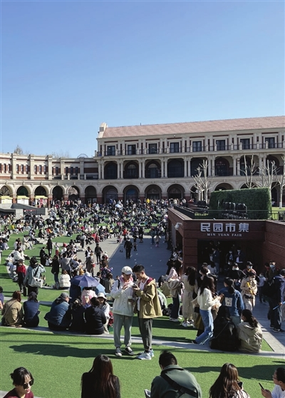 民园广场迎来众多游客。本报记者 张磊 摄