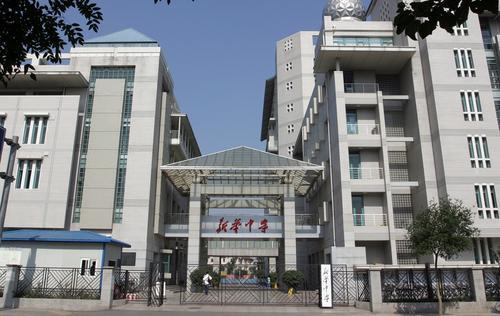 天津市教委决定全市大中小学、幼儿园2020年春季延期开学