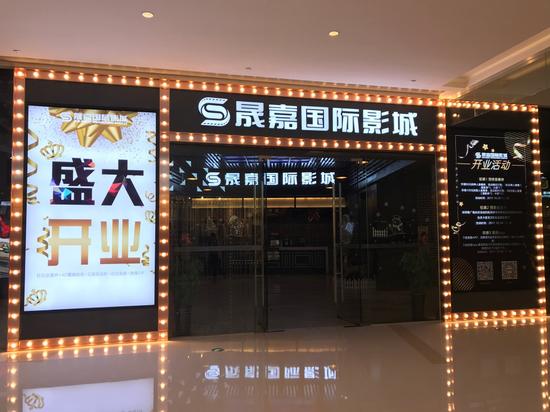 晟嘉国际影城已进驻天津的恒隆广场
