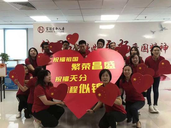 富德生命人寿天津分公司银保条线举办红色歌曲大家唱歌咏比赛