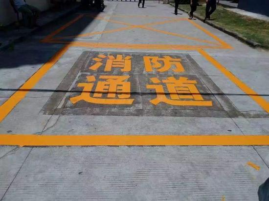 """消防通道 不容""""霸""""道"""