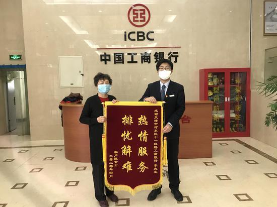 工商银行河东十一经路支行副行长李节和他帮助的客户