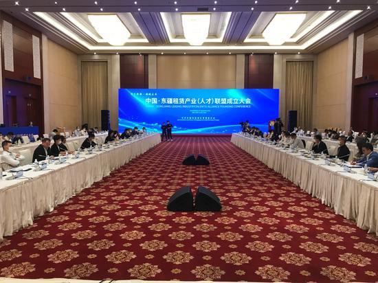 中国·东疆租赁产业(人才)联盟成立大会现场