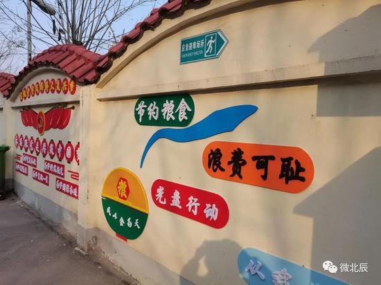 """走进楼道就是家 北辰这个社区的特色楼门有""""颜""""又有""""料"""""""