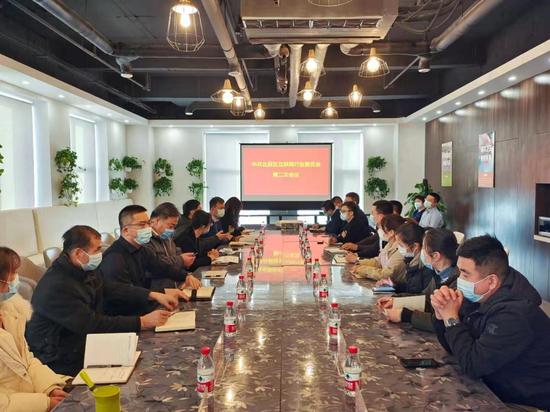 北辰区召开互联网行业党委第二次会议