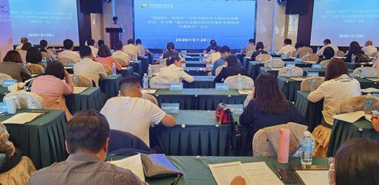 天津市银行业协会举办银行业合规知识竞赛