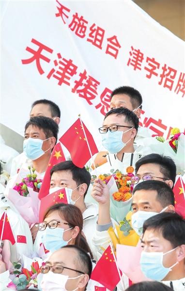 ①天津支援恩施医疗队106名队员回津抵达隔离点