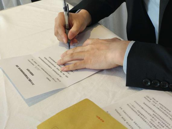 赛前签署承诺书