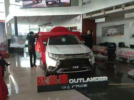 2019款欧蓝德在天津中进沛显店内正式上市