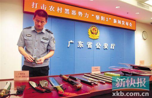 办案民警整理涉黑物件。