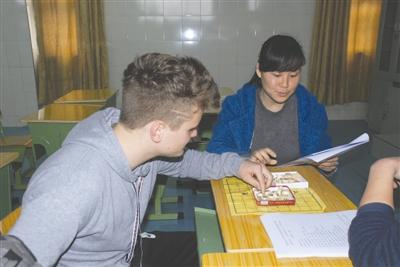 Eddie学习中国象棋