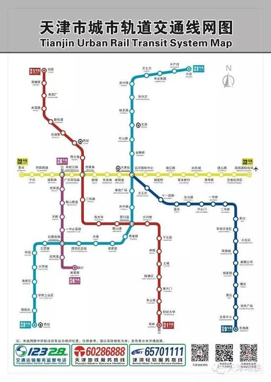 天津地铁6号线首开段6日开通 票价和运行时间公布