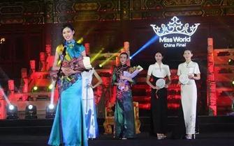 95后大长腿当选世界小姐中国总冠军