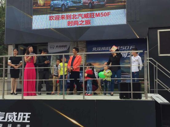高颜值实力派 北汽威旺M50F开启预售6-7万4