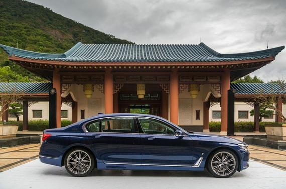 0新BMW 7系未来百年特别版