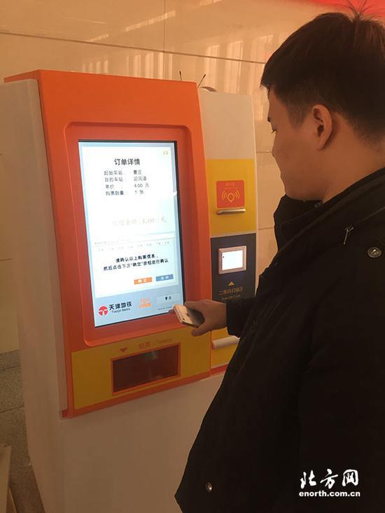 市民尝试使用云购票机