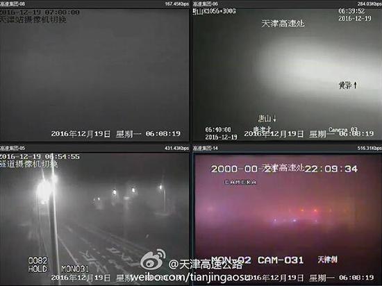 天津机场航班出现大面积延误