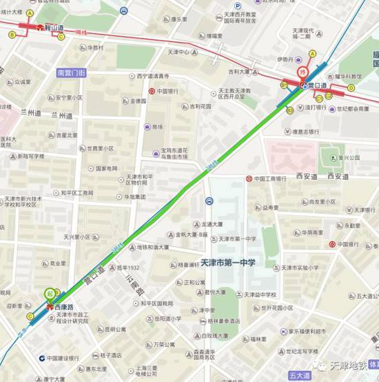 西康路-营口道-2月18日起营口道地铁站施工改造 运营方式有调整图片