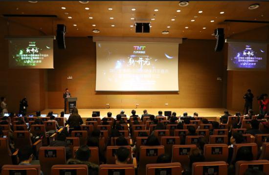 2017金锋奖•中国新媒体开年盛典暨新媒体发展巅峰论坛在天津大学北洋新校区举办。