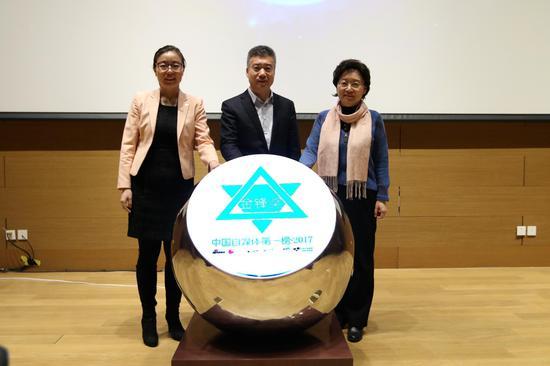 2017年第二届金锋奖中国新媒体盛典启动。