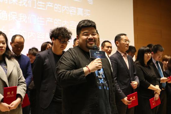 熊猫传媒创始人申晨代表受聘者就共同推进自媒体环境健康发展发表宣言。