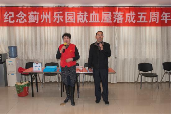 蓟州文艺志愿者秦福忠、刘玉琴演唱《爱的奉献》