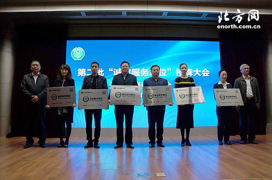 天津第二批诚信服务单位揭晓