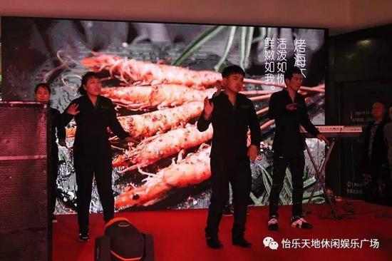 怡乐天地2层木屋烧烤的舞蹈表演如其产品一样接地气