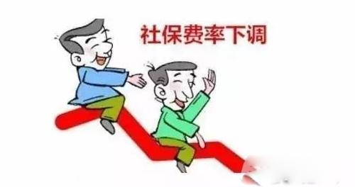 青岛失业保险费率降一半 在职职工受益失业者待遇不变 山东
