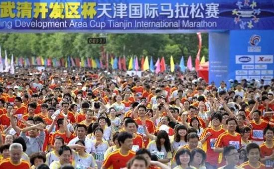 天津国际马拉松赛资料图