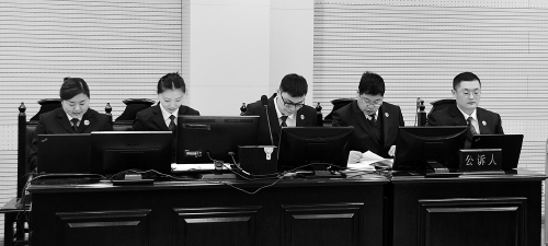山东省菏泽市检察院检察官出庭公诉