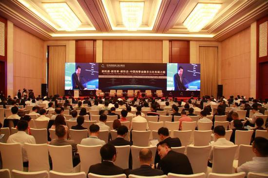 第三届中国海事金融(东疆)国际论坛在天津召开