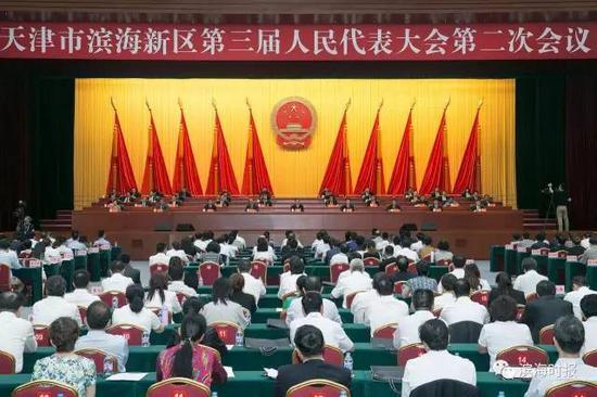 杨茂荣当选滨海新区区长 他在就职发言中这样说