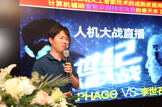 中国科学院自动化研究所模式识别国家重点实验室副研究员薛文芳进行主题分享