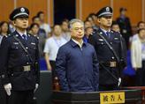 天津原公安局局长武长顺犯六罪一审被判死缓