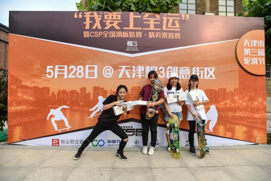 女子组获奖选手