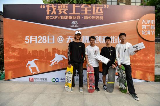 男子组:BEST TRICK第一(左一);计时赛第一(左三)计时赛第二(右一)计时赛第三(左二)